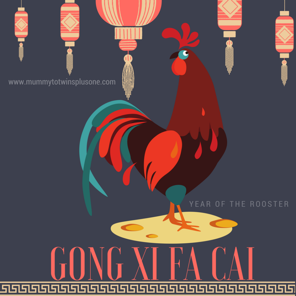 Gong Xi Fa Cai to you all! I hope that the year of the Rooster is good for you, it is meant to be an excellent year for me, and I'm keen to get working on some huge plans soon. Happy Chinese New Year!