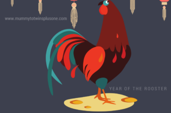 Happy Year of the Rooster
